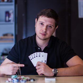 Станислав Сергов Кто я